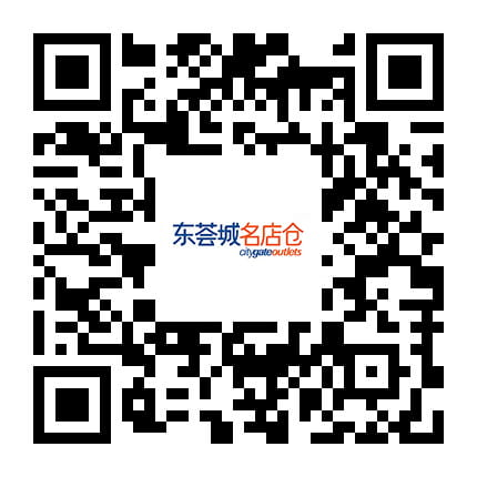 Scan Grab Win Lucky Draw Offer Events Social 東薈城名店倉